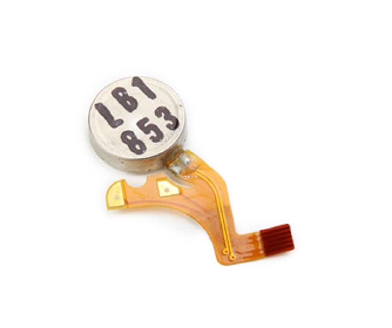 Micro Vibration Motor | Circular Vibrator | LEADER