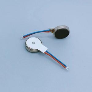 Dia 8mm*2.0mm Cell Vibrating Motor | Micro Vibrator | LEADER LCM-0820