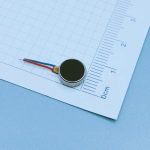 Dia 8*2.7mm Smallest Vibrate Motor |  Iphone 6s Vibration Motor | LEADER LCM-0827