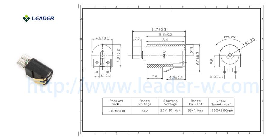 Vibrating Micro Motor buy | Leader Microelectronics - China