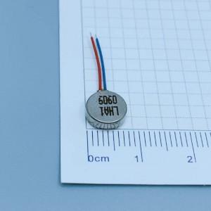Dia 8mm*2.5mm Vibrating Coin Motor | Vibrator Micro Motor | LEADER LCM-0825